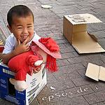 child in box photo